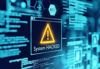 Les activités du géant de la viande JBS ont récemment été la cible d'un virus informatique au niveau de ses activités aux Etats-Unis et en Australie. Les autorités américaines attribuent l'attaque au rançongiciel Revil - Sodinokibi.